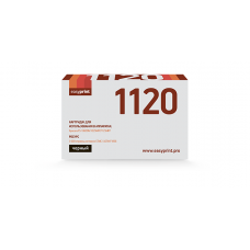 Картридж Kyocera <TK-1120> EasyPrint LK-1120 для Kyocera FS-1060DN/1025MFP/1125MFP (3000 стр.) с чип