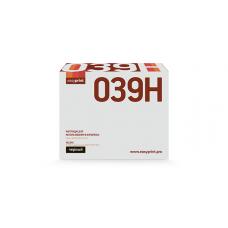 Картридж Canon <039H> EasyPrint <LC-039H> для i-SENSYS LBP351x/352x (25000 стр.) черный, с чипом