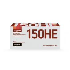 Картридж Ricoh <SP 150HE> EasyPrint <LR-SP150HE>  для SP150/SP150SU (1500стр.) черный, с чипом