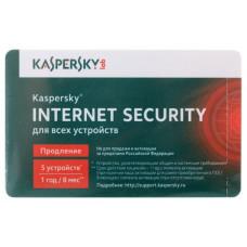 ПО Антивирус Касперского Internet Security Multi-Device Russian Ed. 5-Device 1year, Reneval Card KL1