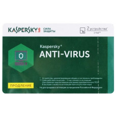 ПО Антивирус Касперского Russian Edition. 2-Desktop 1 year Reneval Card KL1171ROBFR