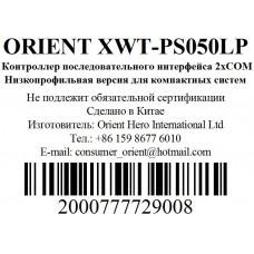 Контроллер PCI, Multi I/O, 2xCOM9M Orient <XWT-PS050LP> Low profile