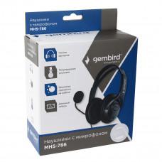 Гарнитура Gembird MHS-786 регулятор громкости