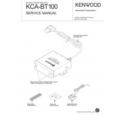 Адаптер Bluetooth Kenwood KCA-BT100