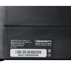 UPS BACK   800VA Ippon Verso 800