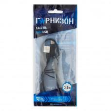 Кабель USB 2.0 A-->miniB 5P  0.5м Гарнизон GCC-USB2-AM5P-0.5M